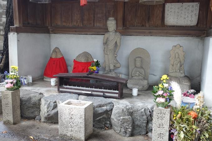 猿田彦神社 No20