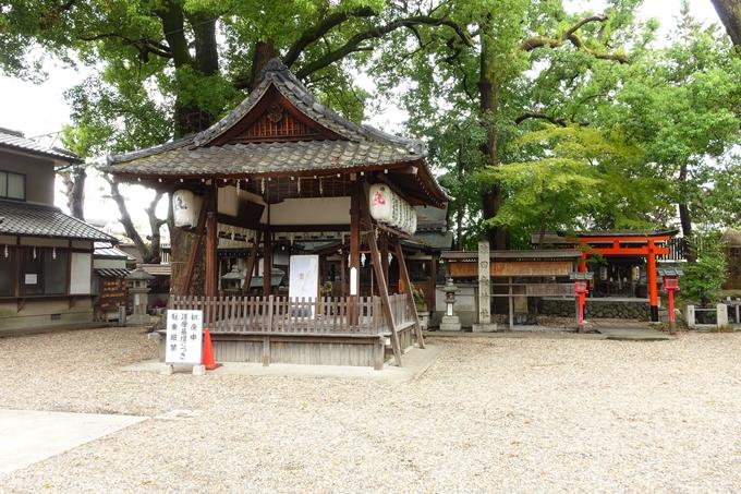 猿田彦神社 No6