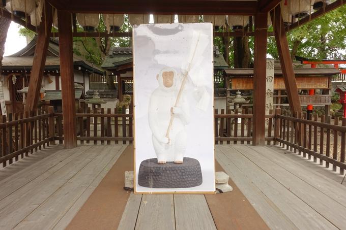 猿田彦神社 No9