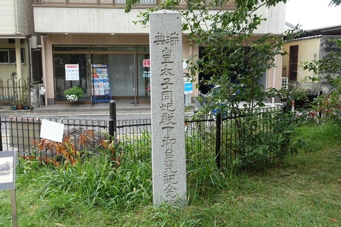千石荘公園 No3