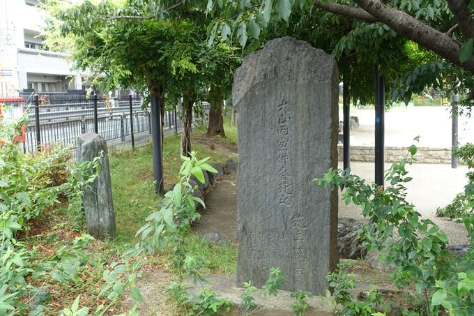 千石荘公園 No7