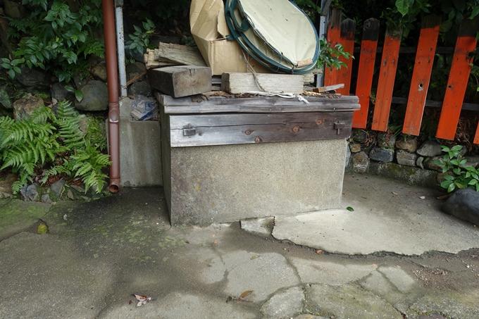 天塚古墳 No23