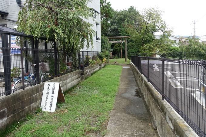 市川神社 No5