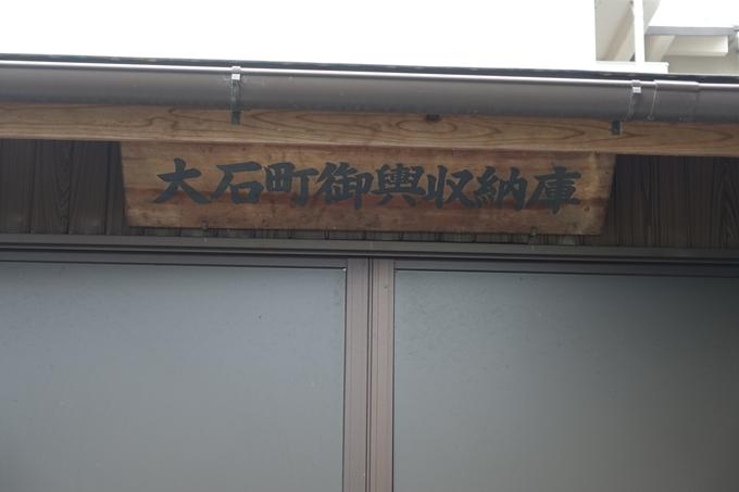 市川神社 No12