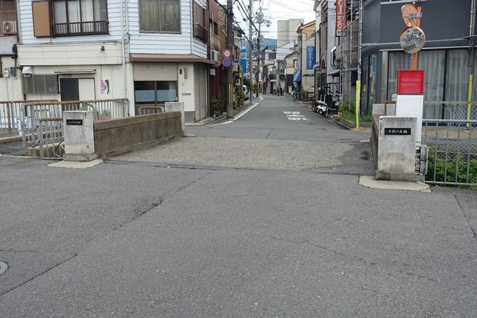 千代ノ道古墳 No2