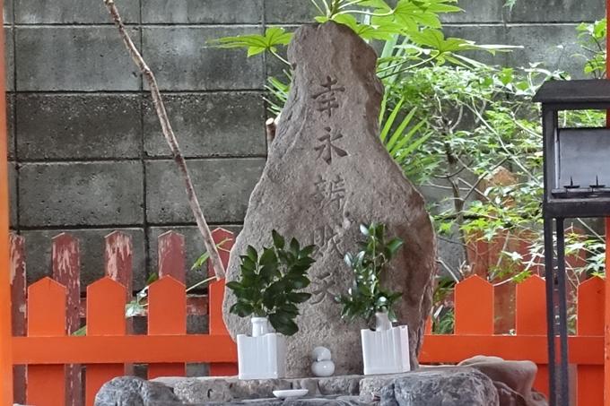 小竹稲荷大明神 No6