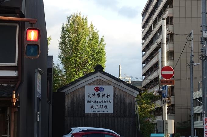 大将軍神社 No2