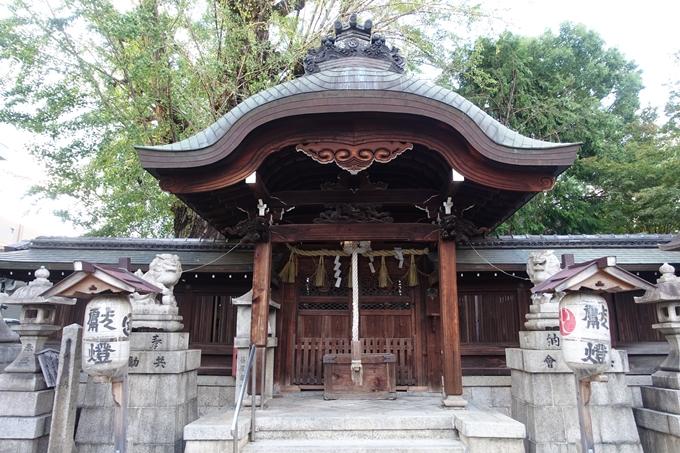 大将軍神社 No13