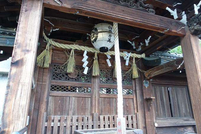 大将軍神社 No14