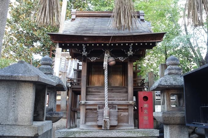 大将軍神社 No29