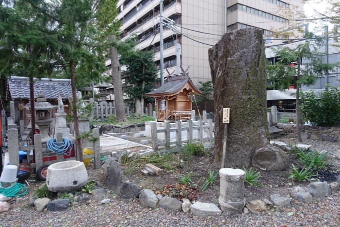 大将軍神社 No33