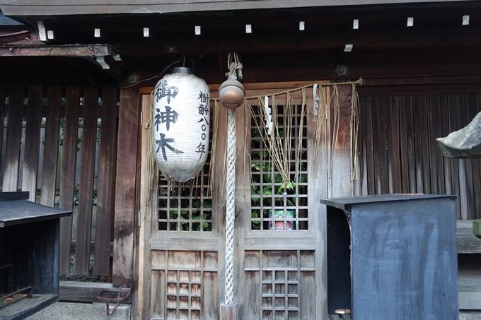大将軍神社 No35