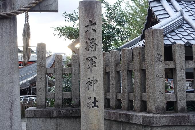 大将軍神社 No40