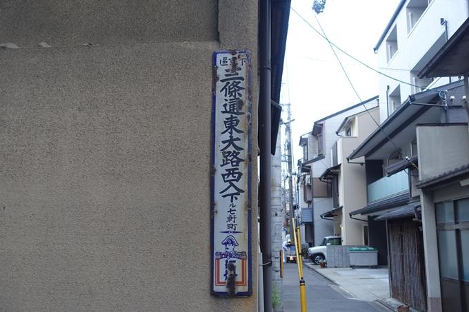 大将軍神社 No3