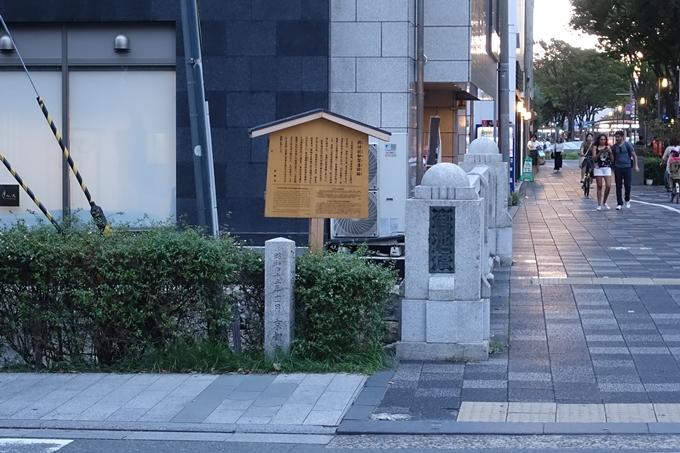 此附近加賀藩邸跡 No3