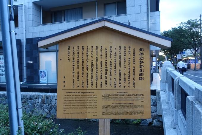 此附近加賀藩邸跡 No5
