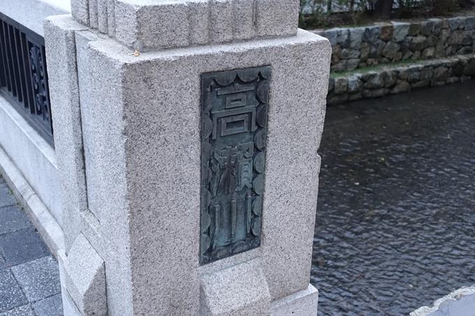 此附近加賀藩邸跡 No2
