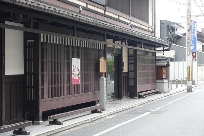 与謝蕪村宅跡 No2