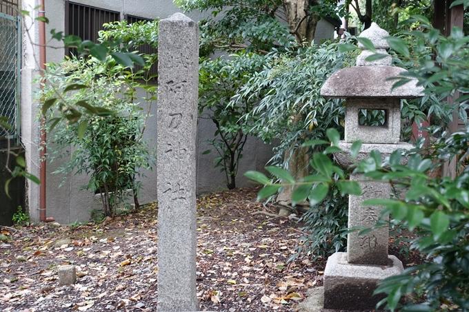 阿刀神社 No10