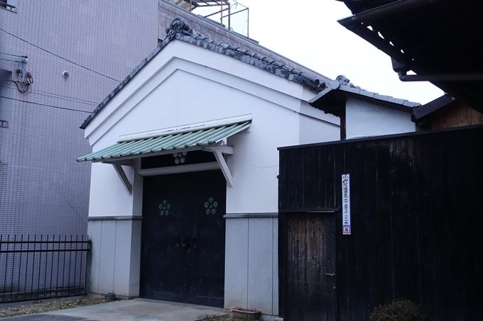 西ノ京瑞饋神輿保存会・集会所 No3