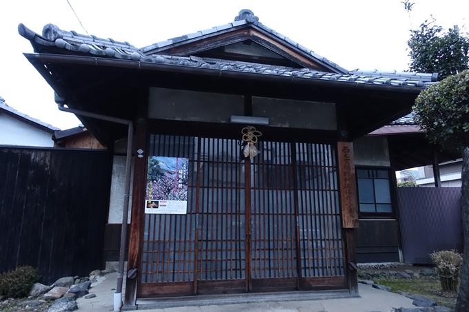 西ノ京瑞饋神輿保存会・集会所 No2