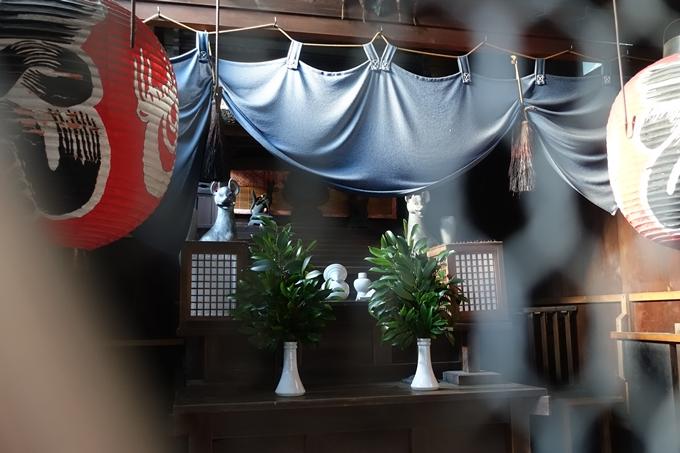 龍田稲荷神社 No11