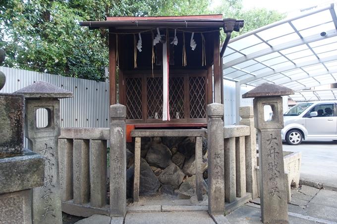 龍田稲荷神社 No12