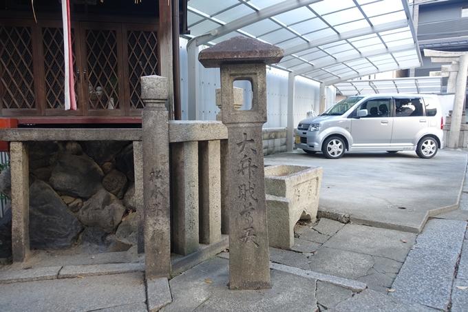 龍田稲荷神社 No13