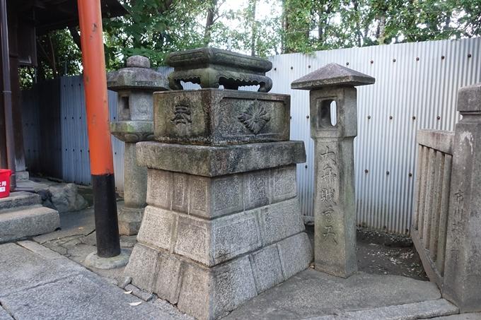 龍田稲荷神社 No16