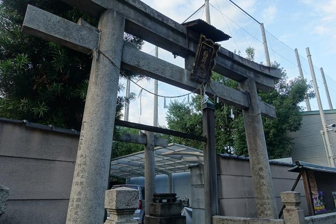龍田稲荷神社 No18