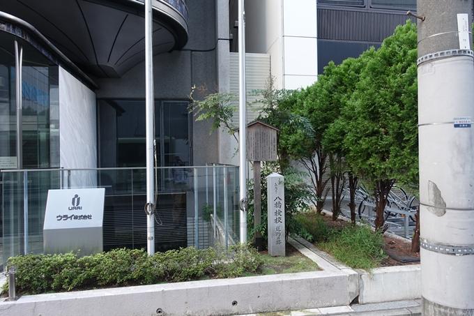 八橋検校道場の跡 No3