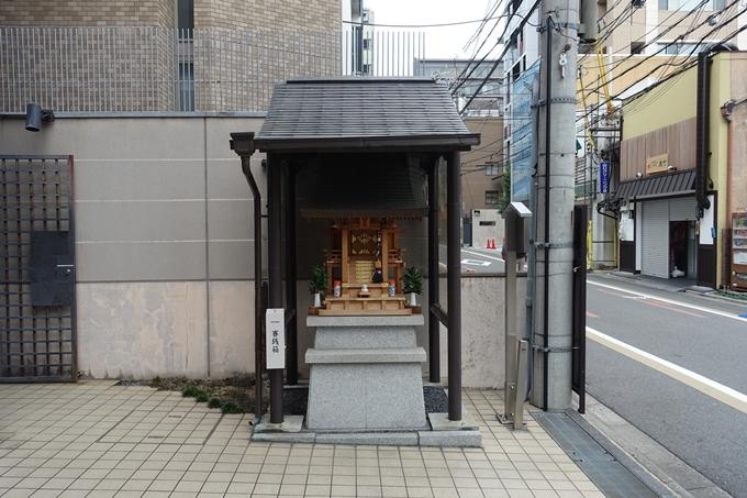 悪王子社 No4