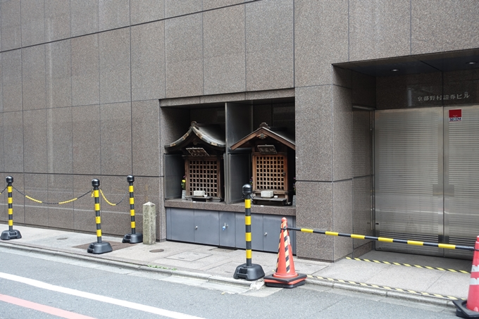 応挙地蔵尊 No3