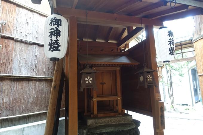 大神宮 No10