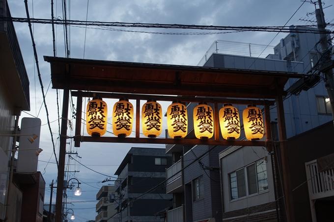 ずいき祭_2018 No26