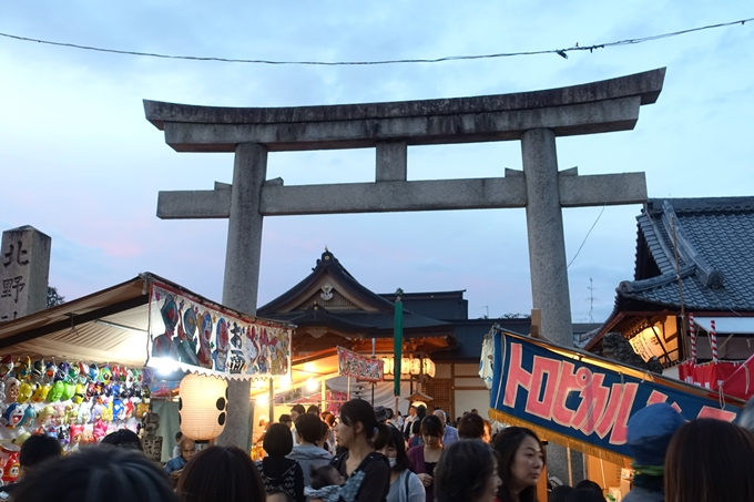 ずいき祭_2018 No5