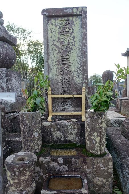 斎藤利三 墓 No6
