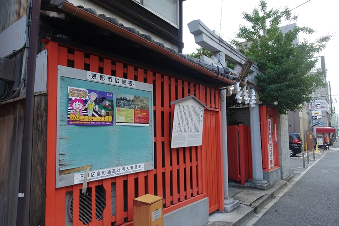 繁昌神社 No14