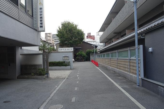 班女塚 No2