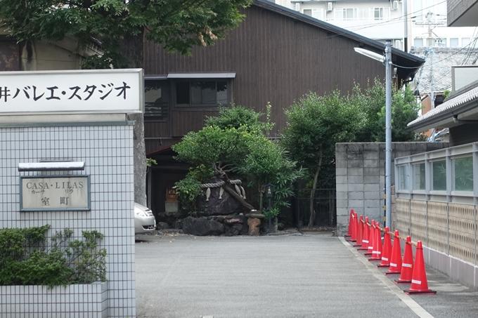 班女塚 No3