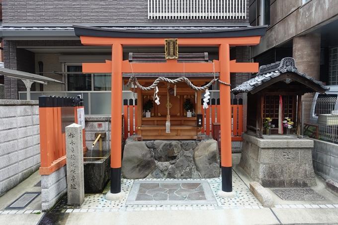 花咲稲荷神社 No4