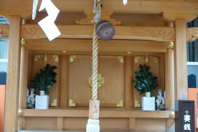 花咲稲荷神社 No7