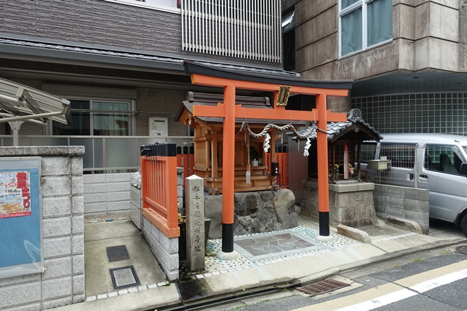 花咲稲荷神社 No10