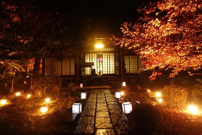 京都紅葉速報2018 その2 神蔵寺ライトアップ No16
