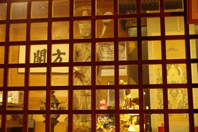 京都紅葉速報2018 その2 神蔵寺ライトアップ No23