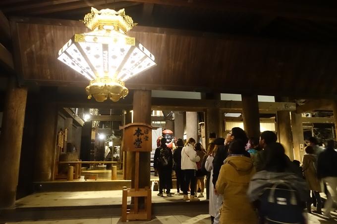 京都紅葉速報2018 その24 清水寺_ライトアップ No26