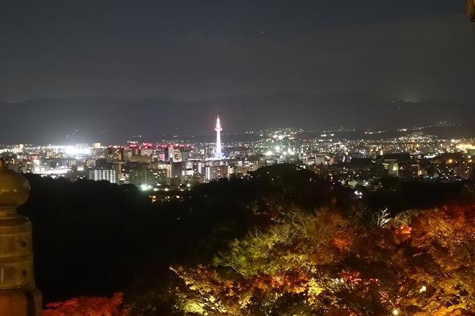 京都紅葉速報2018 その24 清水寺_ライトアップ No33