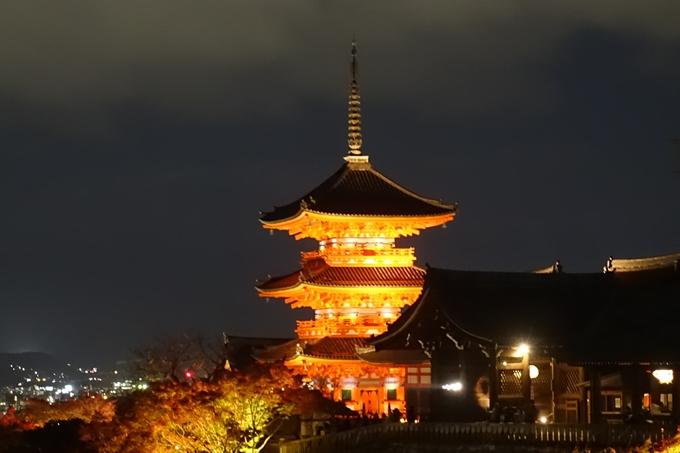 京都紅葉速報2018 その24 清水寺_ライトアップ No35