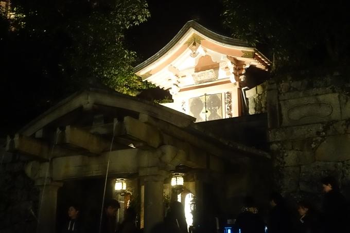 京都紅葉速報2018 その24 清水寺_ライトアップ No37