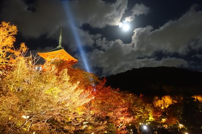 京都紅葉速報2018 その24 清水寺_ライトアップ No44